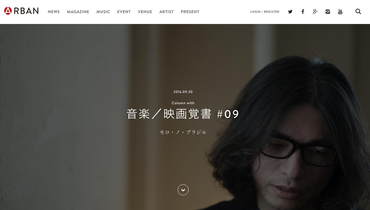 音楽/映画覚書_09